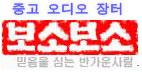boso-logo-SHOP.jpg