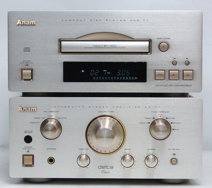 aa-77-set.jpg