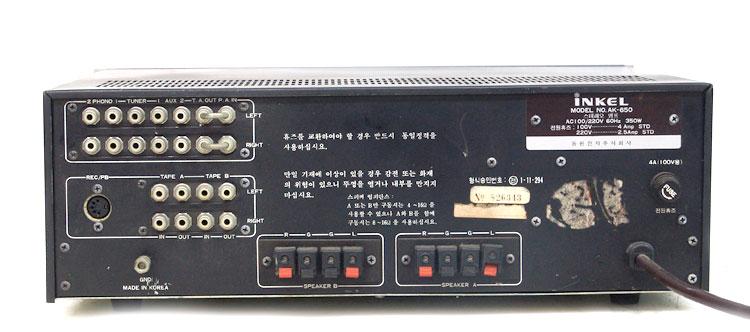 ak-650-b.jpg