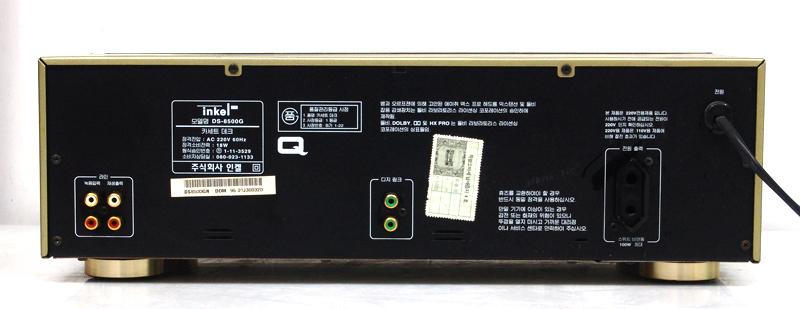 ds-8500-b.jpg