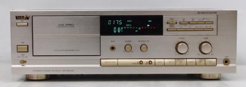ds-8500n.jpg