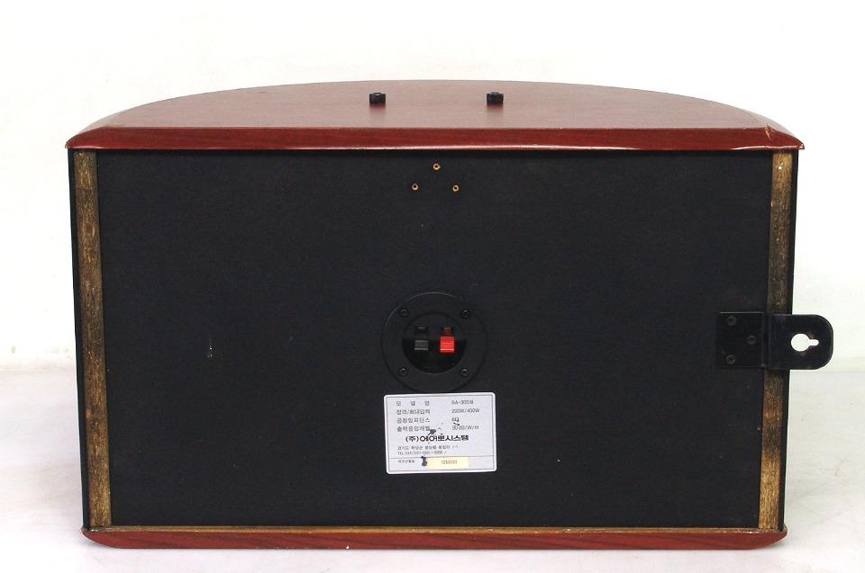 AERO3 (2).JPG