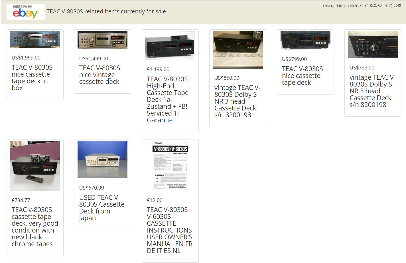 teac-v-8030s-ebay.png