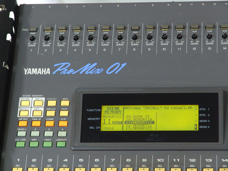 pro-mix01-dis.jpg