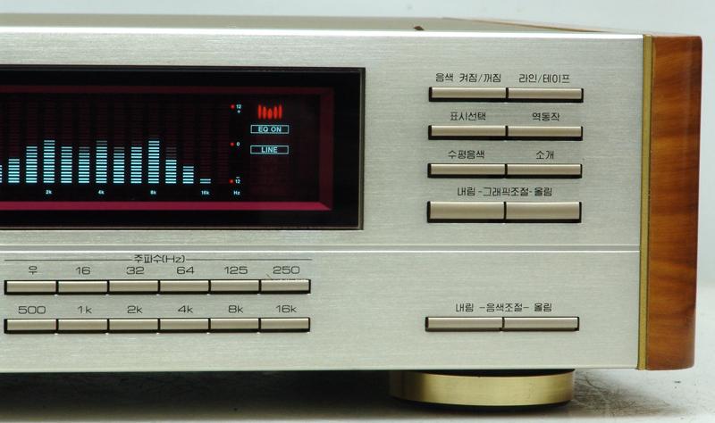 lg-7700-r.jpg