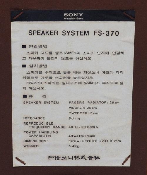 화신sony-fs-370 (11).JPG