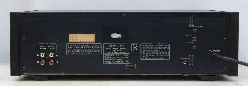 lc-7500-b.jpg