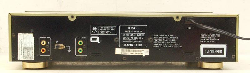cd-8500g-b.jpg