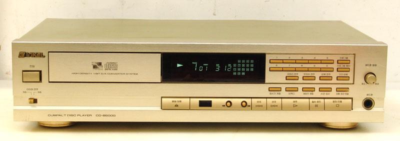 cd-8500g-u.jpg