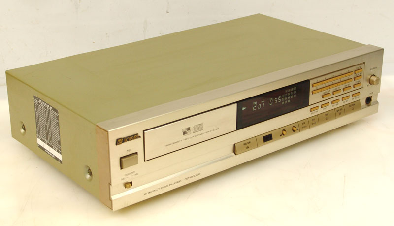 cd-8500g-sa.jpg