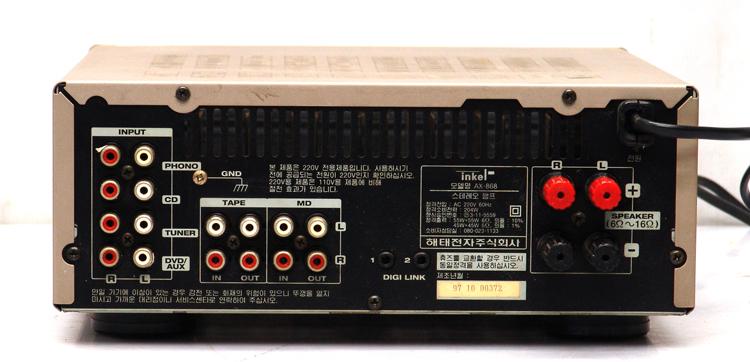 ax-868-b.jpg