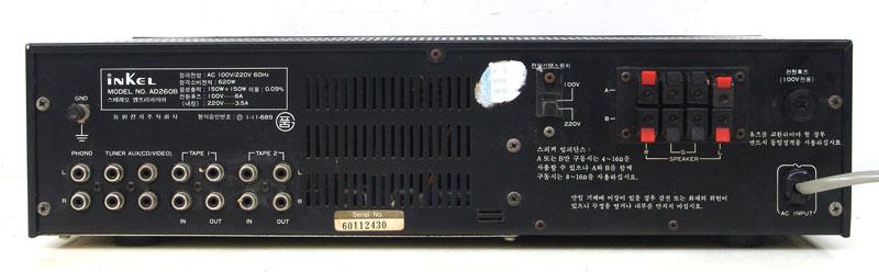 ad-260b-b.jpg