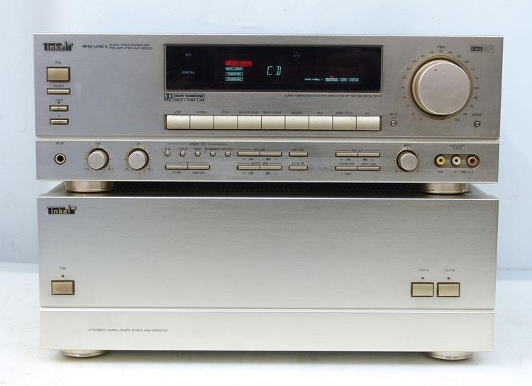 am-8500-set.jpg