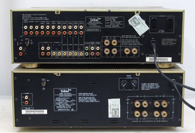 am-8500-set-b.jpg
