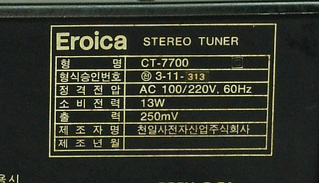 ct-7700 (6).JPG