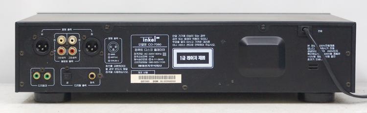 cd-7080-b.jpg