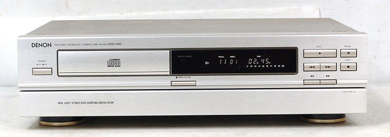 dcd-1460.jpg