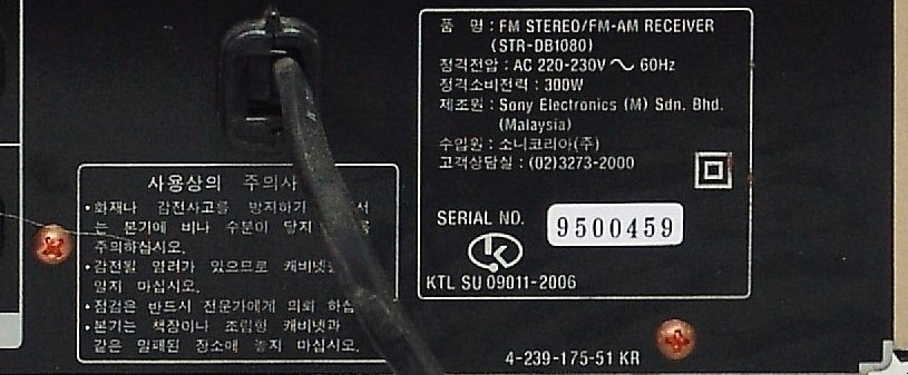 str-db1080 (8).JPG