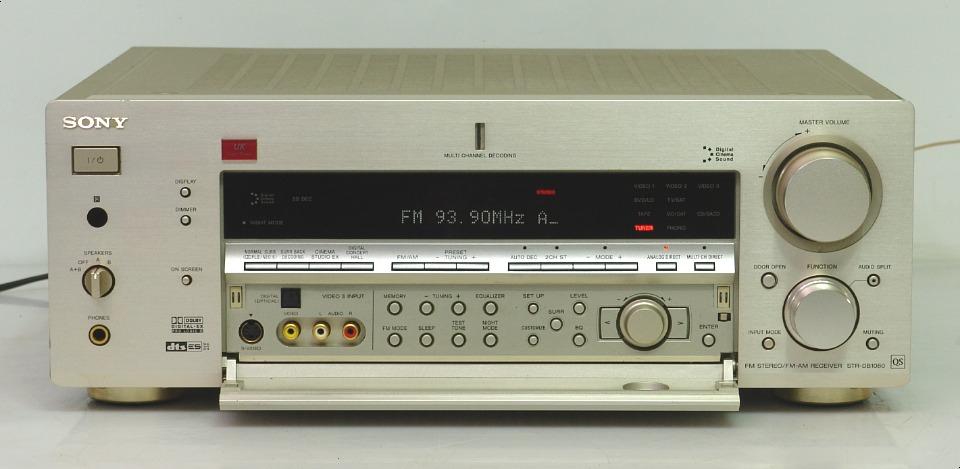 str-db1080 (4).JPG