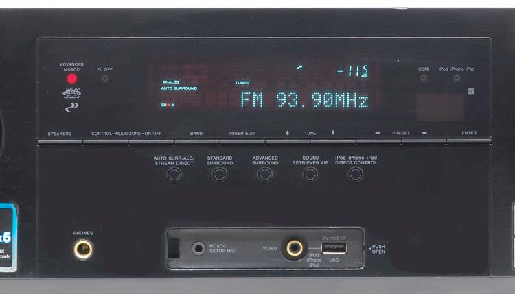 VSX-1027-K-dis.jpg