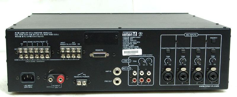 pam-510-b.jpg