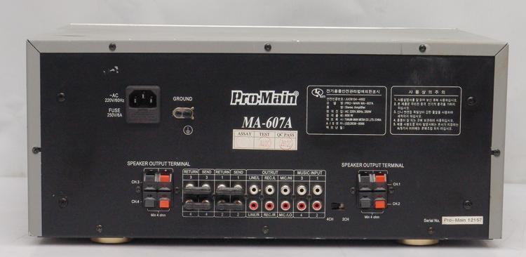pro-main-ma607-b.jpg