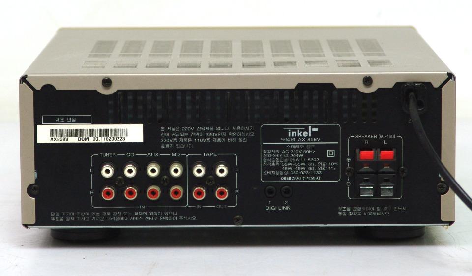 ax-858v (3).JPG