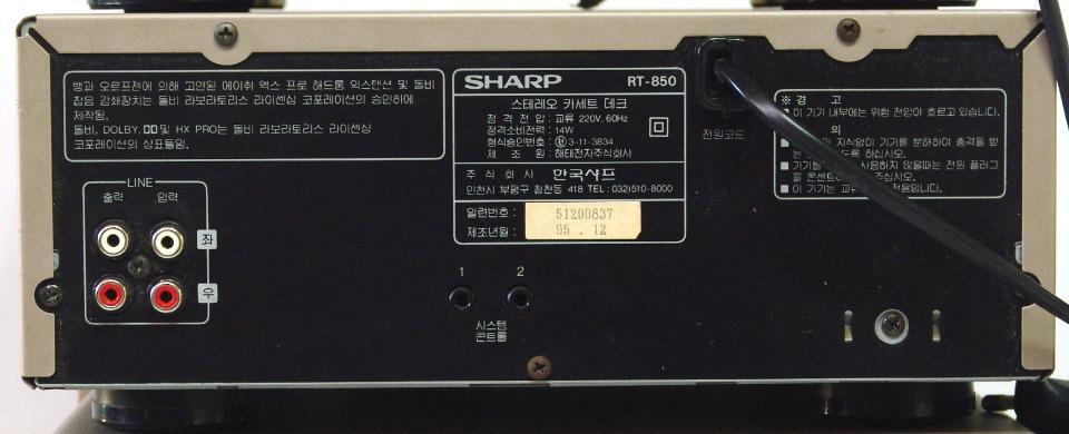 샤프RT-850 (2).JPG