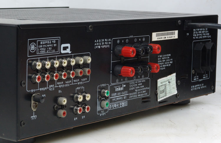 ax-5400-bs.jpg