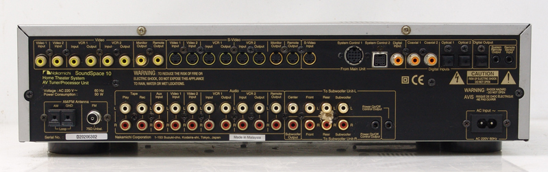 soundspace-tuner-b.jpg